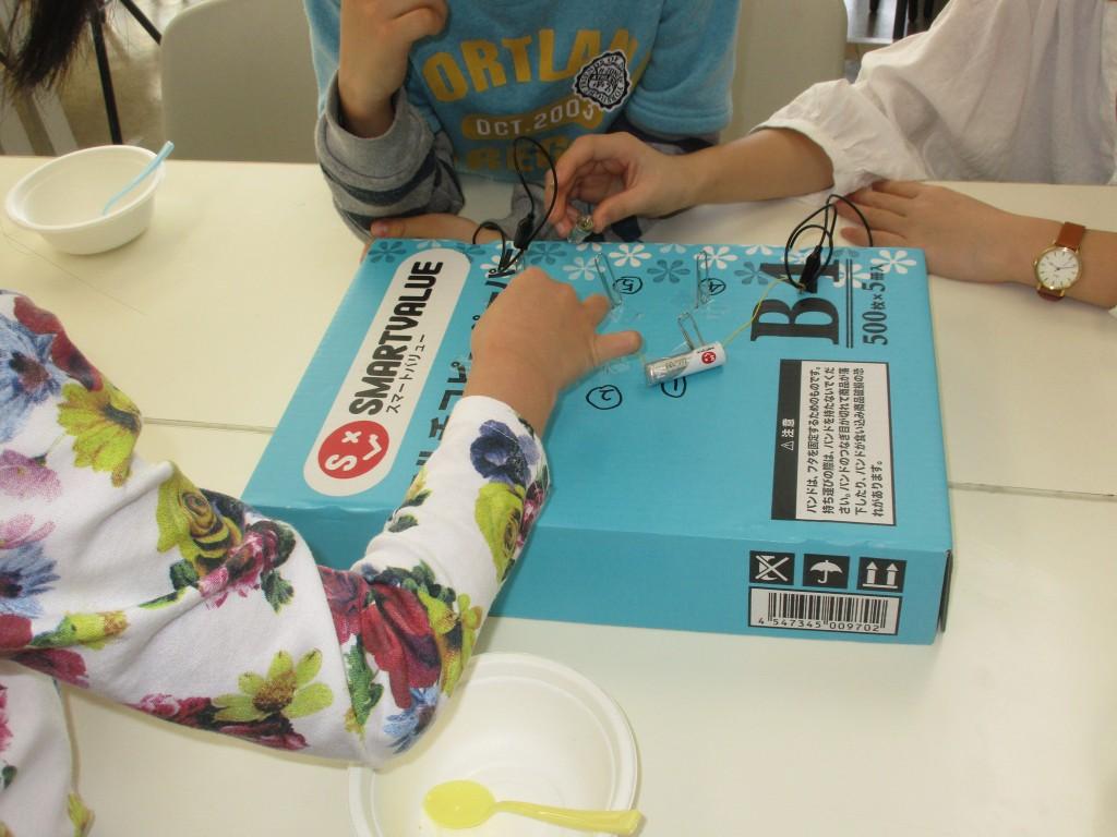 ~理科実験教室~ 中萬学院では年に4回ほど、理科実験教室を行います。 小学生対象で人気のあるイベントです。