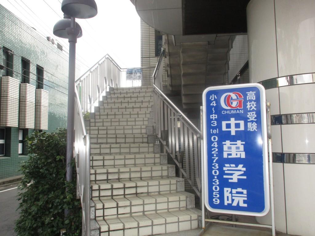 相模原駅より徒歩10分、ロアジス相模原2階にございます。