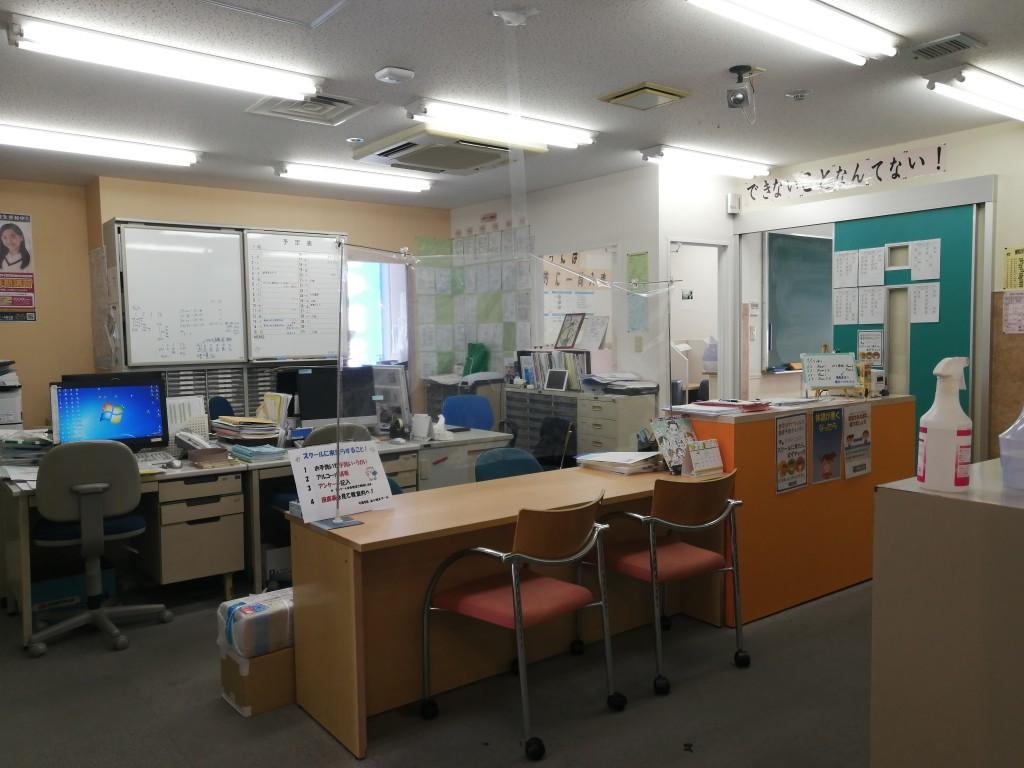 【茅ヶ崎スクールへの道順③】 4階がスクールになります。お待ちしております!
