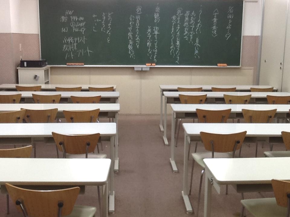 こんな教室で勉強をしています!