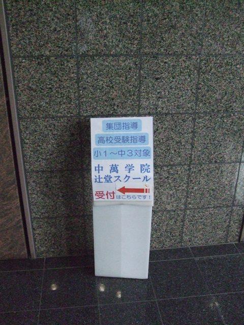 エレベーターを降りたら左に進もう!