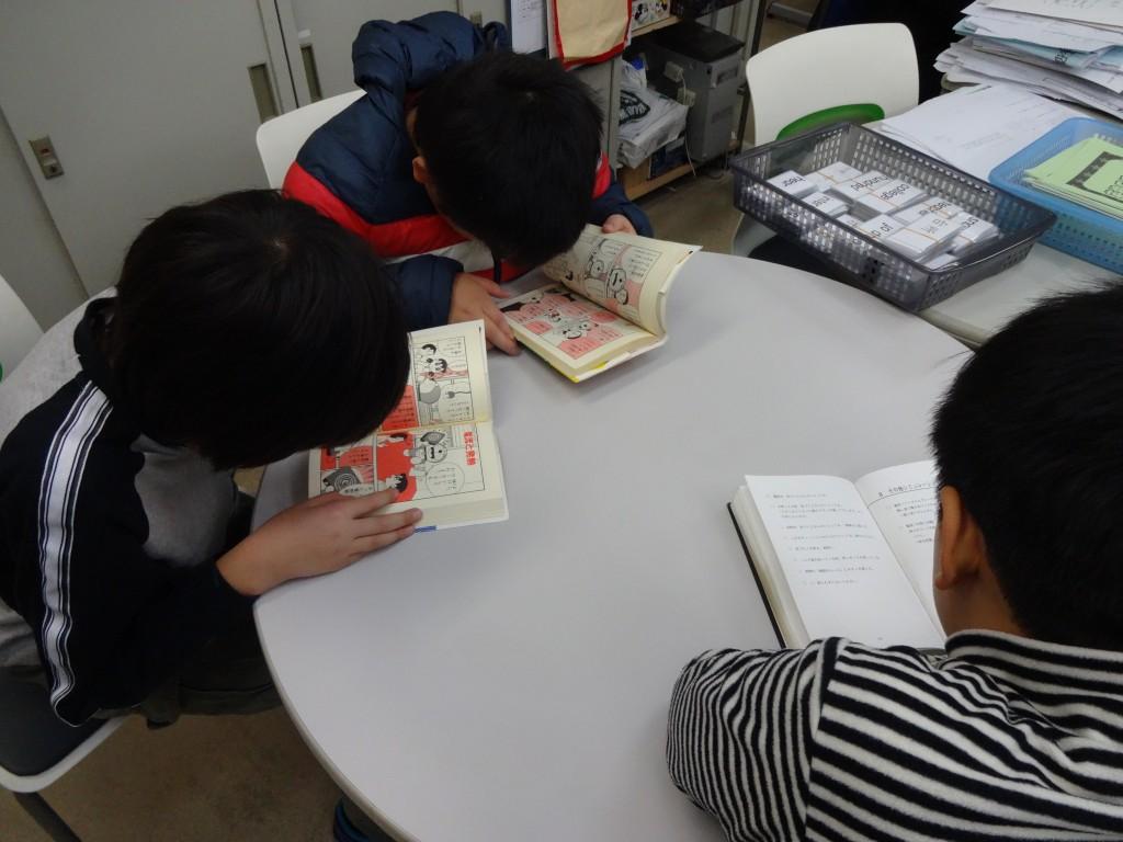 鶴ヶ峰スクールでは、読書に慣れ親しんでもらうために、貸し出し図書を用意しています。職員室で授業前の時間や休み時間を使って歴史の勉強をしたり、物語を読んだり、小学生のお気に入りの場所となっています☆