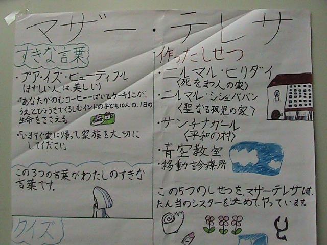 読書感想文発表会では、模造紙に自分の発見をまとめて、 みんなの前でプレゼンもしています。 4年生の生徒の模造紙です! とても上手にまとめられたね!