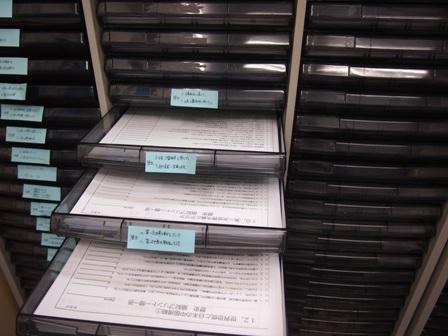 303号室に登場『棚プリ』 単元ごとになっているプリントは、テスト前の強い味方! 何度やっても、何枚やってもOK。 自由に使っていただけます。