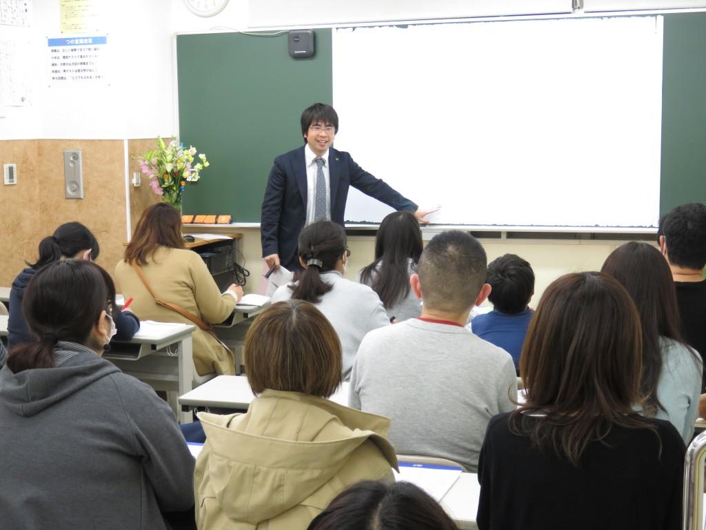 高校入試報告会