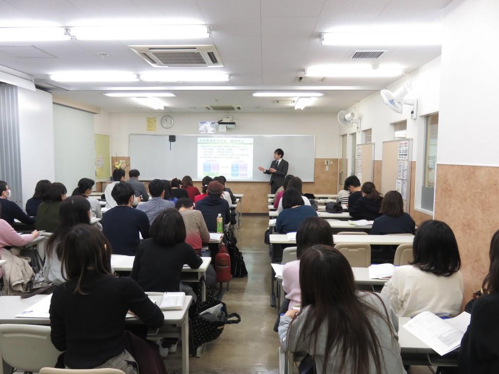 CG中萬学院二俣川スクール保護者会