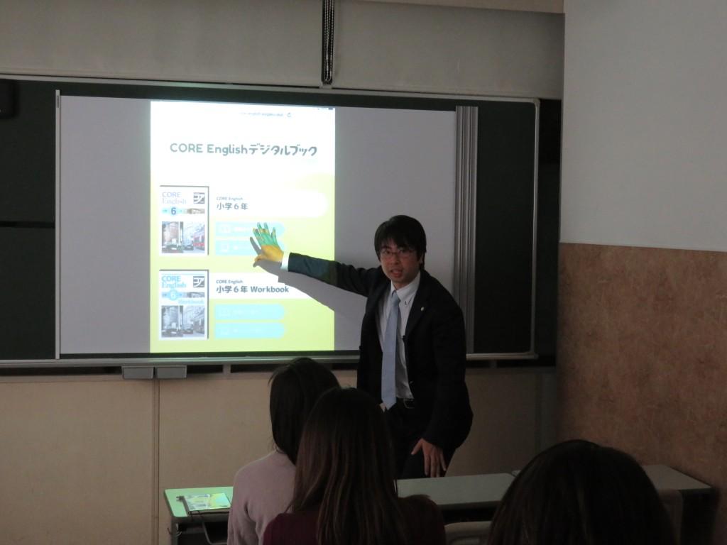 中萬学院 小学生 英語指導
