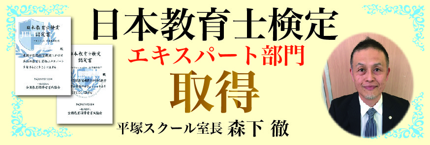 https://www.chuman.jp/teacher/12.html