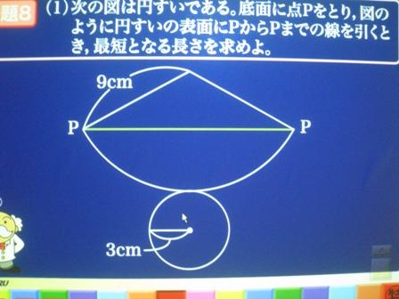 * See-be *  Chumanならではの電子黒板の映像授業!部活のあと遅れてれていたって大丈夫。動きのある画像や効果音で視覚や聴覚に訴えかける画期的なこのシステムで、楽しく勉強できます。ぜひ体験してみてください!