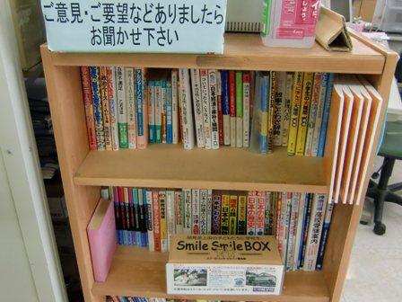 ◆図書コーナー◆  平塚旭スクールには平塚文庫という本棚があります。 理科の不思議がわかる本や、歴史の本など 勉強に興味を持ってもらえるような本ばかりを集めて います。本を読んでさまざまな知識を増やしていきましょう。