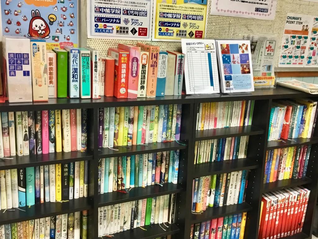 いつでも貸し出し可能!昨年度500冊の貸し出しがありました。生徒に大人気の図書コーナー!