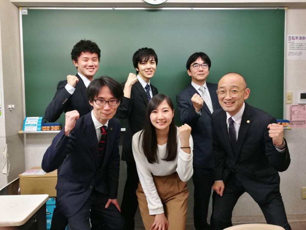 上永谷スクールの講師&スタディコンシェルジュです!教科に関することや、スクールでの過ごし方などお気軽にご相談ください!