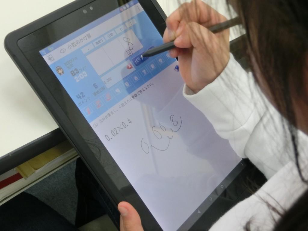 ★小4~小6Jコース「FLENS特訓」★ネットワーク上で自分にぴったりの学力のライバルと対戦しながら計算力や読解力・語彙力を鍛えます!