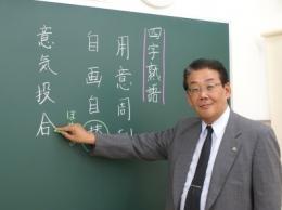 淵野辺 高校受験 塾