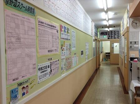 * 廊下 * 廊下には、お知らせだけでなく、みなさんの頑張った成果なども掲示しています!
