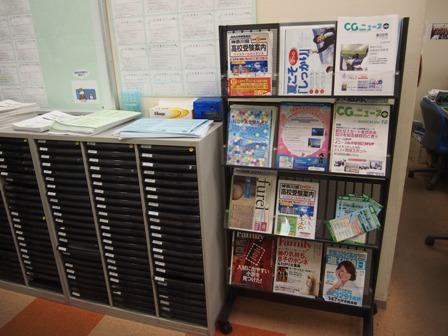 情報力の中萬学院!  スクールには学校情報などの読み物がたくさんあります。 学校選びや入試情報の収集にご活用ください。