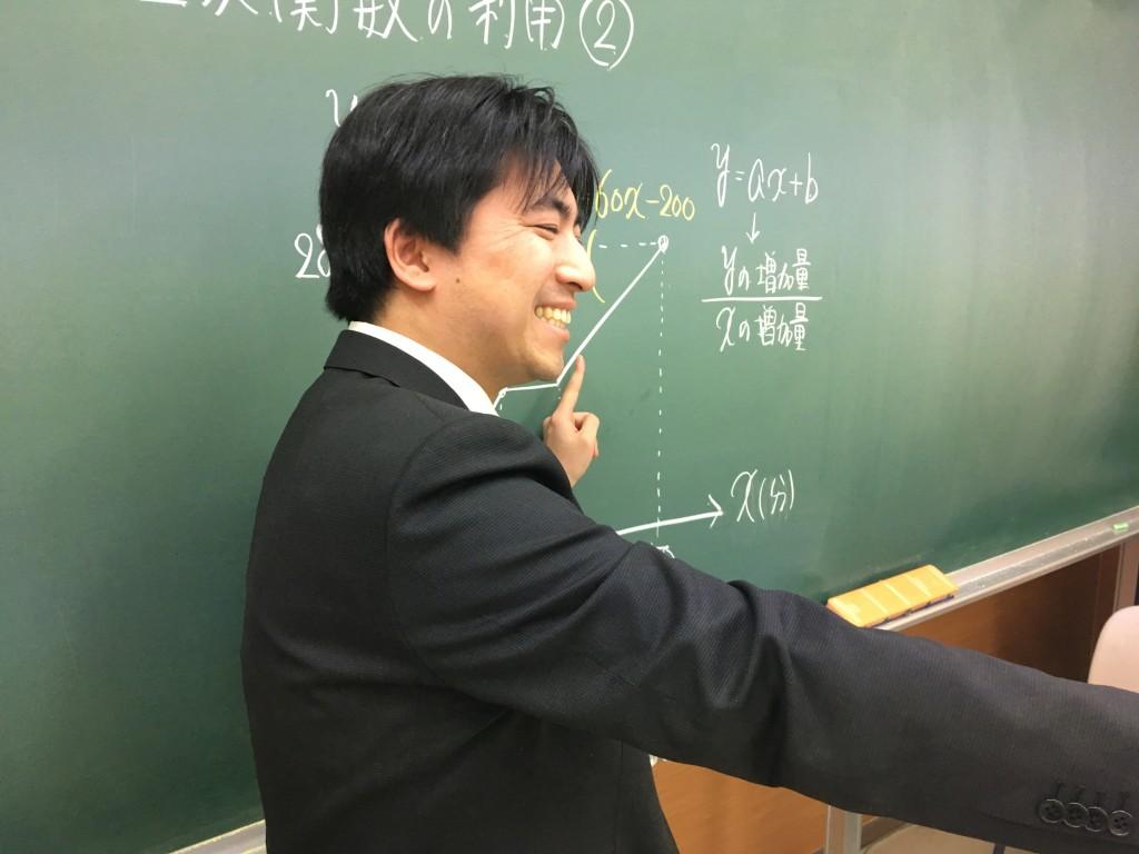 さあ、いよいよ授業開始だ!一生懸命伝えていきます!頑張ってついてきてね!